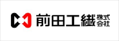 http://前田工繊株式会社