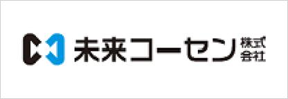 http://未来コーセン株式会社