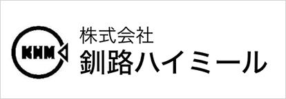http://株式会社釧路ハイミール